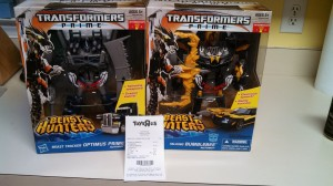 Transformers News: Transformers Prime Beast Hunters Weaponizers  Released at Retail