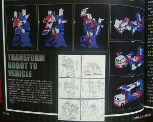 New Images of Transformers Masterpiece MP-22 Ultra Magnus