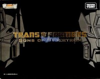 Transformers News: Sponsor Update: Sons of Cybertron is in stock at ToyArena.com