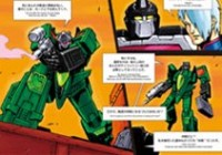 e-Hobby Exclusive Magnificus Comic Preview
