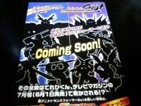 Transformers News: Takara Tomy Transformers Go! Decepticon Combiner Teaser