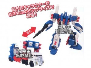 Transformers News: TakaraTomy Transformers Legends: LG-14 Ultra Magnus Preorders Live at TFsource & BigBadToyStore