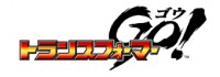 Transformers News: New Takara Tomy Transformers Go! Listings for August and September 2013