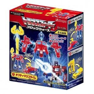 Kabaya-original line - Transformers: Block Wars Video Review
