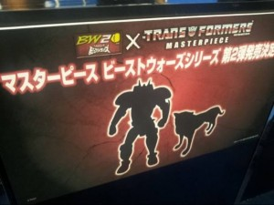 Transformers News: Masterpiece Cheetus / Cheetor Confirmed and Teased