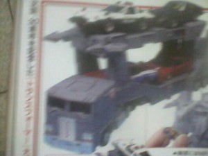 Transformers News: Figure King 195 Scans: Takara Transformers Masterpiece MP-22 Ultra Magnus Prototype