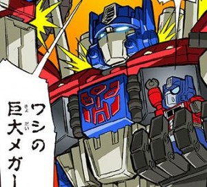 Transformers News: Takara Tomy Kre-O Web Comic Episode 5