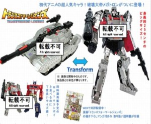 Transformers News: TFsource Weekly Wrapup! New Masterpiece and Fanstoys Preorders and More!