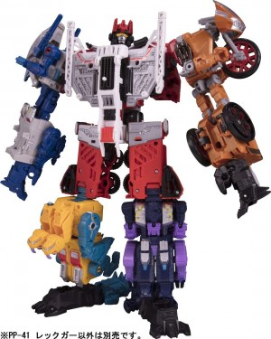 Transformers News: Amazon Japan Listings for Takara Power of the Primes Wreck Gar and Nemesis Prime Featuring New Images