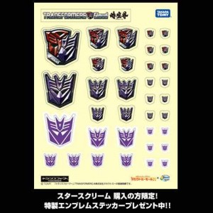 Transformers News: Transformers Cloud TFC-A02 Brawn and TFC-D02 Starscream Sticker Sheets