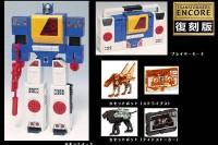Encore #21 Soundblaster and #22 Twincast Announced with New Cassette Repaints