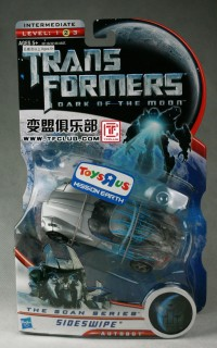 Biographies of TRU Mission Earth Scan Series Sideswipe and Ironhide