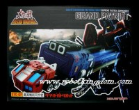 Robotkingdom Update: Xovergen Mecha Warfare STC-GP Supreme Tactical Commander Grand Patriot In Stock