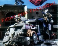 Dengeki Hobby December 2011 Scans - Striker Optimus Prime and More