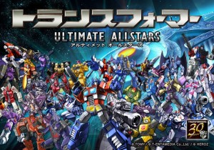 Transformers Ultimate All Stars Mobile Game