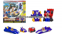 Transformers News: Bot Shots Dragon Track Set Image