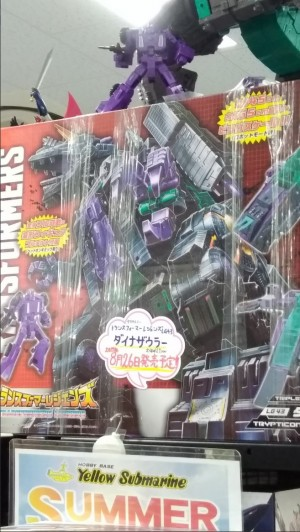 Images of Takara Transformers LG-43 Legends Trypticon Finished Toy on Top of his Box