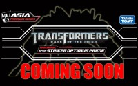 Transformers News: Asian Premium Series: Transformers DOTM ASP01 Striker Optimus Prime