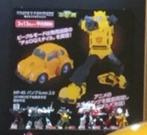 Transformers News: First Image of New Masterpiece MP-45 Bumblebee Ver 2