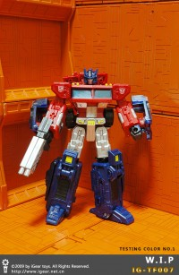 Transformers News: I-Gear TF007 Update: New Accessory Revealed