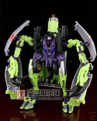 Transformers News: Alt Mode Pic of ROTF Mixmaster G1 Deco