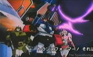Transformers 1986 Movie Japanese Takara Promo Video