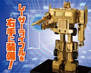 Transformers 35th Anniversary Convoy Command Box Japanese Crowd Fund Project