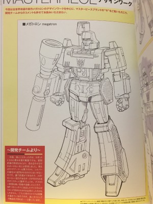 Transformers: Generations Scan - Look at MP-36 Megatron 2.0, Transformation
