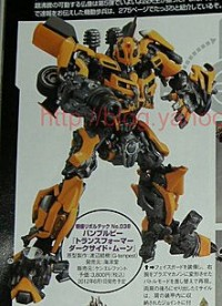 Transformers News: Dengeki Hobby Magazine Scan: New Images of Sci-Fi Revoltech DOTM Bumblebee