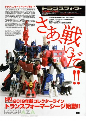 Hi-Res Scans of Figure King No. 248, with Transformers Siege, Bumblebee and More