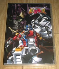 Transformers Beast Wars Neo DVD Set: In-Hand Images