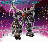 Transformers News: Takara Tomy Transformers Website Updates for December: Nightmare Unicron and More