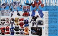 Transformers News: Hyper Hobby Scans