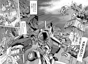 Transformers News: Transformers Live Action Movie Trilogy Manga Recap