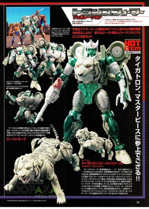 Figure King Magazine #265 Featuring Masterpiece Arcee and Tigatron