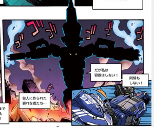 Transformers News: e-HOBBY exclusive Magna Convoy Comic