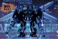 Transformers News: First Look at Takara Dark Of The Moon Jetwing Optimus Prime and Cyberverse Commander Ironhide