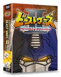Beast Wars II DVD Boxset Package Art