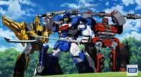 New Transformers Go! Samurai Team Commercial