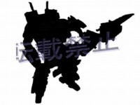 Transformers Prime Arms Micron AM-21 Arms Master Optimus Prime Update