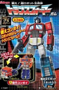 Transformers News: Toy Review Of Kabaya Transformers Gum + Convoy Sets