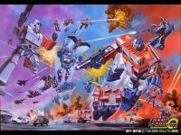 Fight! Super Robot Lifeform Transformers! Reissued on DVD in Japan