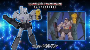 Takara Tomy Transformers MP-36 Megatron Key to Vector Sigma Image