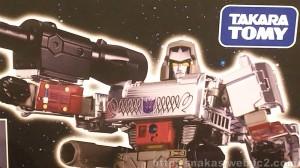 Transformers News: Better Image of Takara Tomy Transformers Masterpiece MP-36+ Megatron