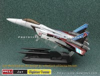 New Images of i-Gear Masterpiece Ramjet