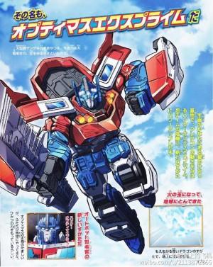 Transformers News: Takara Tomy Transformers Go! Optimus Exprime Promo Poster