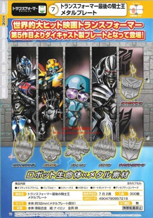 Transformers News: Transformers: The Last Knight Metal Character Tags Coming to Japan