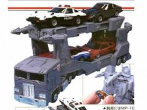 Takara Tomy Transformers Masterpiece MP-22 Ultra Magnus Price Drop