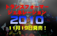 Transformers News: Transformers Generations 2010 - New Japanese Transformers Encyclopedia?