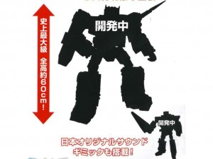 Transformers Unite Warriors UW-08 Computron and LG32 - Fortress Maximus up for Preorder